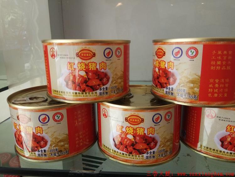 云南特产宣威红烧肉罐头300g 罐装宣威红烧猪肉宣威火腿罐头厂家批发